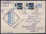 ХМК. 8-й Международный конгресс по обогащению полезных ископаемых, № 68-265, 22.05.1968 год, заказное, международное, прошёл почту