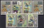 Сан-Марино 1970 год. Герои мультфильмов Диснея. 7 марок