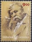 Украина 2020 год. Театральный деятель М. Кропивницкий (UA1175). 1 марка