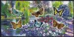 Малави 2012 год. Бабочки. Малый лист