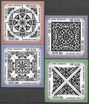 Россия 2012 г. Каслинское литье, 4 листа марок
