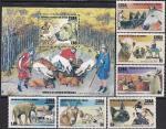Куба 2006 год. Домашние животные (186.4848). 6 марок + блок