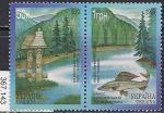 Украина 1999 год. Национальные природные парки. 2 марки