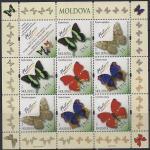 Молдавия 2013 год. Экзотические бабочки (230.489). 1 малый лист