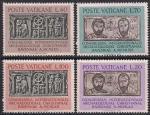 Ватикан 1962 год. Международный конгресс археологов. 4 марки