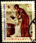 Югославия 1958 год. Непочтовая марка. Неделя Красного Креста.1 гашеная марка