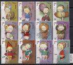 Украина 2008 год. Знаки зодиака. 12 марок. (367,465)