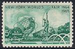 США 1964 год. Международная выставка в Нью-Йорке. 1 марка
