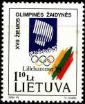 Литва 1994 год. 17-е Олимпийские игры в Лилехаммере. 1 марка