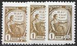 СССР 1961 год. Разновидность - разный тон марок. Стандарт 1 коп.