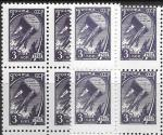 СССР 1961 год. Разновидность - разный оттенок. Стандарт 3 копейки, 2 квартблока