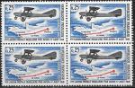 Франция 1968 год. Самолеты, регулярные рейсы с 1918 года, квартблок
