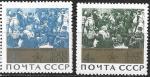 СССР 1965 год. Разновидность - синий и зеленый цвет марки (химия). 20 лет Победы в ВОВ