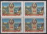 СССР 1985 год. 60 лет Каракалпакской АССР. 1 квартблок
