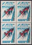 СССР 1987 год. Велогонка Мира (5762). Квартблок