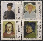 Молдавия 2012 год. Картины Национального музея. Портреты детей. 4 марки