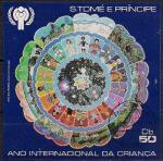 Сан-Томе и Принсипи 1979 год. Интернациональный год детей. Гашеный блок