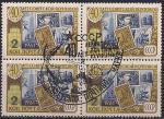 СССР 1961 год. 40 лет советской почтовой марке (2519). Квартблок со спецгашением.   КОсмос