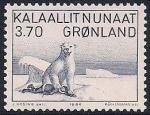 Гренландия (Дания) 1984 год. Живопись К. Андреассена. 1 марка