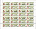 Россия 1999 г. Рыбалка, 5 листов марок