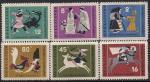 Болгария 1961 год. Болгарские народные сказки. 6 марок