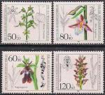 Берлин (ФРГ) 1984 год. Орхидеи. 4 марки
