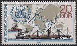 ГДР 1979 год. Всемирный день судоходства. Сухогруз. 1 марка (н