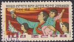 КНДР 1962 год. День матери. 1 гашёная марка