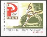 СССР 1964 год. XVIII Олимпийские игры (Токио, Япония), блок тип II с наклейкой