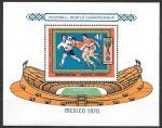 Монголия 1970 год. Чемпионат Мира по футболу в Мексике, блок