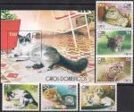Куба 2007 год. Кошки (186.4897). 6 марок + блок