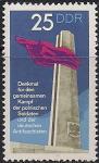 ГДР 1972 год. Памятник совместной борьбе польских солдат и немецких антифашистов. 1 марка