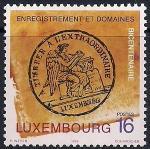 Люксембург 1996 год. 200 лет фискальной системы. 1 марка