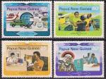 Папуа Новая Гвинея 1984 год. Всемирный Социальный год. 4 марки