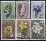 Югославия 1963 год. Местные цветы. 6 марок