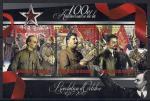 Бурунди 2017 год. 100 лет Октябрьской революции. Ф. Дзержинский, И. Сталин, и Л. Троцкий. Блок