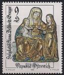 Австрия 1999 год. Старинные художественные ремесла. 1 марка
