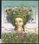 Украина 2000 год. Девочка в национальной одежде. Полевые и садовые цветы. 1 малый лист