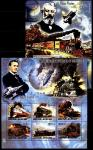 Гвинея-Бисау 2005 год. 100 лет со дня смерти Жюля Верна. Паровозы. Космические корабли. Малый лист + блок