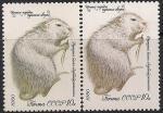 СССР 1980 год. Породы ценных пушных зверей. Нутрия. 2 марки с разновидностью. Разный цвет