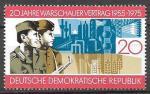 ГДР 1975 год, 20 лет Варшавского договора, Воины, 1 марка