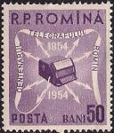 Румыния 1954 год. 100 лет телеграфу в Румынии. Наборная машинка. 1 марка с наклейкой