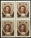 Россия 1916 год. Николай II. НДП нового номинала 10 на марке 113. Квартблок