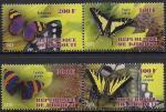 Джибути 2013 год. Бабочки. 4 марки