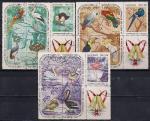 Куба 1967 год. Рождество. Птицы. 15 гашеных марок с купонами