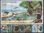 Шри-Ланка 2016 год. Животный мир дикой природы. Блок и 7 марок