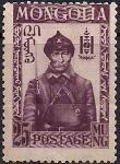 Монголия 1932 год. Герои революции. 1 марка с наклейкой из серии (ном. 25)