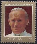 Латвия 1993 год. Визит Папы Римского Иоанна Павла Второго в Латвию. 1 марка