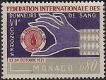 Монако 1971 год. 7-й Международный конгресс доноров. 1 марка
