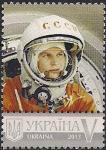 Украина 2013 год. Первая женщина-космонавт В. Терешкова. Фото внутри космического корабля. 1 марка